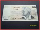 IZRAEL * 50 SZEKLI * 1978 * UNC * OKAZJA *