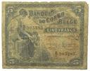 18.Congo Belgijskie, 5 Franków 1952 rzadki,St.3/4+