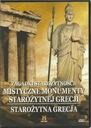 ZAGADKA STAROŻYTNOŚCI MISTYCZNE MONUMENTY_________