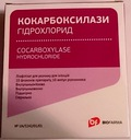 Cocarboxylase witamina z grupy B