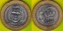 Dominikana  5  Pesos  2002 r.