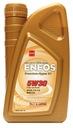 ENEOS PREMIUM HYPER R1 5W30 C4 RN0720 MB226.51 1L