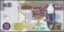 Zambia - 5 Kwacha 2012/2013 P50 *nowe! ptak i lew
