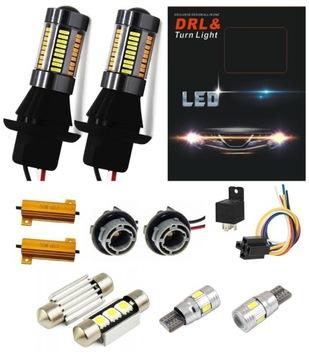 2w1 освещение dzienne+kierunkowskazy 132 x led py21w