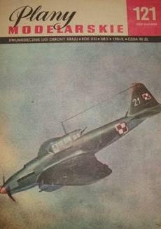 ПЛАНЫ ДЛЯ ЛЕПКИ № 121 IL-2 доставка товаров из Польши и Allegro на русском