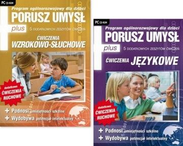 Переместите Ум для общего развития компьютерные программы доставка товаров из Польши и Allegro на русском