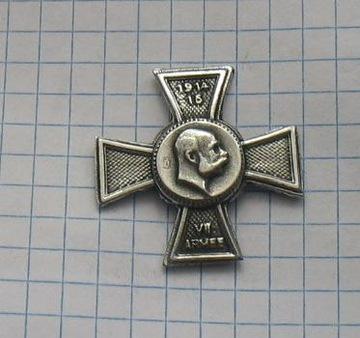 знак Крест Франц Иосиф доставка товаров из Польши и Allegro на русском