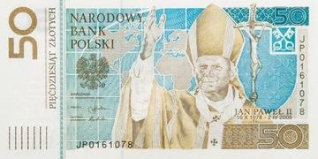 50 рублей КУПЮРА ИОАНН ПАВЕЛ II - 2006 ПОЗНАНЬ доставка товаров из Польши и Allegro на русском