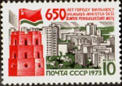 СССР. Мне 4083 ** - 650 лет Вильнюс доставка товаров из Польши и Allegro на русском