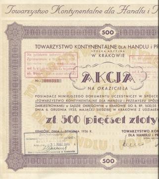 !TOWARZYSTWO KONTYNENTALNE! KRAKÓW 1936! доставка товаров из Польши и Allegro на русском