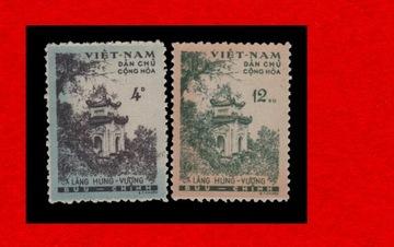 Вьетнам 123-124 чистый LUX 50 доставка товаров из Польши и Allegro на русском