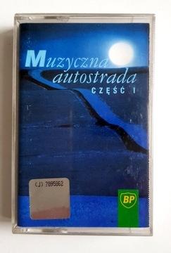MUSICAL HIGHWAY 1 * аудиокассета доставка товаров из Польши и Allegro на русском