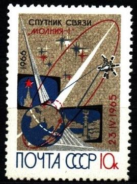 СССР. Мне 3207 ** - Космический Корабль Molnia доставка товаров из Польши и Allegro на русском