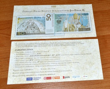 Папка для банкноты Иоанн Павел II - с логотипом доставка товаров из Польши и Allegro на русском