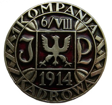 Значок памятная Первая Кадровая Рота доставка товаров из Польши и Allegro на русском