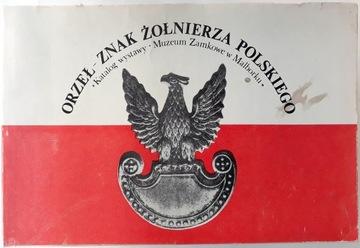 Орел - Символ Польского Солдата доставка товаров из Польши и Allegro на русском