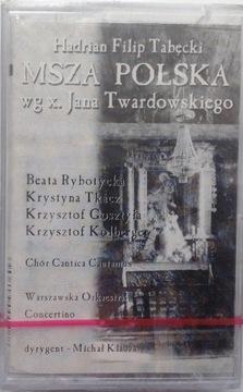 Mass польша по. Яна Твардовского /КАССЕТА/АУДИО доставка товаров из Польши и Allegro на русском
