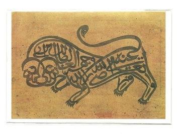 Karnet - Lew boży / turecki kaligram / kaligrafia доставка товаров из Польши и Allegro на русском