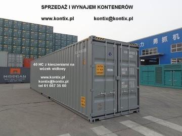 40'HC контейнер склад МОРСКИ 2021 нетто 24000 злотых