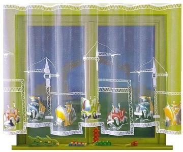 Штора из строительной коллекции 300х140см (крашенная) РАСПРОДАЖА.