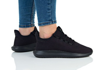 adidas Originals Damskie Tubular Shadow Buty Sportowe Ecru Margielowy