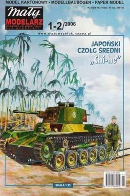 MM 1-2/2006 Japoński czołg średni Chi-he