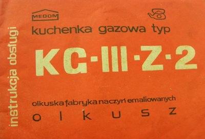 МИКРОВОЛНОВАЯ газовая КГ-III-С-2 insrykcja OFNE