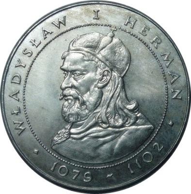 50  рублей В. Герман 1981 года mennicza Instagram 1 /1 -