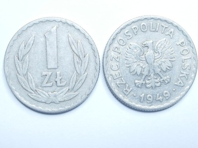 Монета 1   1949 года красивая