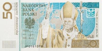 50  БАНКНОТ Иоанн Павел II - 2006