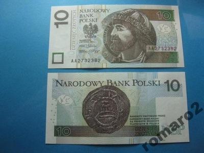 польский  Банкнот  Серия ?? !! P-NEW 2012/14 UNC