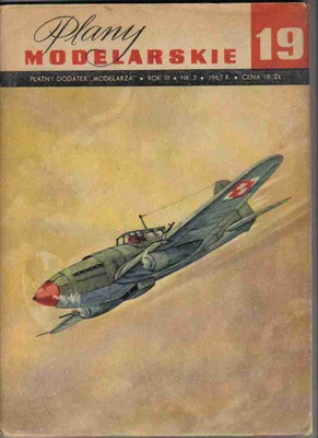 PM № 19 Wodnosamolot ЯГА-H и самолет ИЛ 2