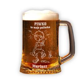 кружка ? гравировкой - Пиво это мое paliwko + имя