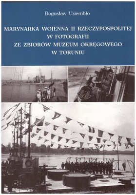 Военно-морской флот в фотографиях II RP корабли МВТ