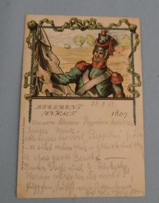 старинная ОТКРЫТКА ПАТРИОТИЗМ 1913r солдат