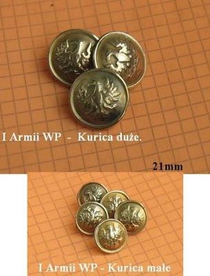пуговицы I, II WP форменной одежды большие или маленькие KURICA