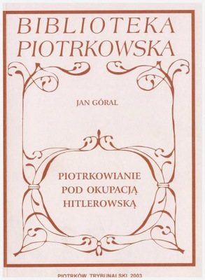 Петркув сентябрь 1939 оккупация преступления Евреи