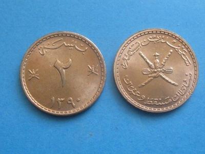 Оман Монета 2 Baisa 1970-Х ! Instagram 1 UNC Mennicza