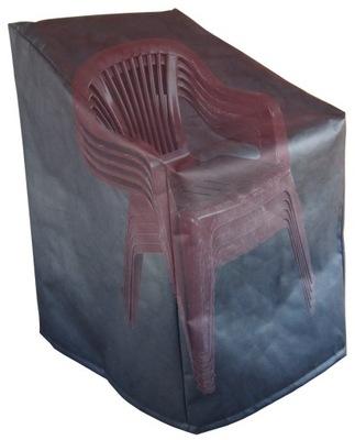 ЧЕХОЛ плахта кресла стулья садовое