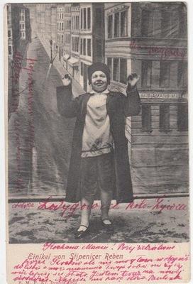 ТАНЦУЮЩИЙ РАВВИН ЕВРЕЙ JUDAICA 1902
