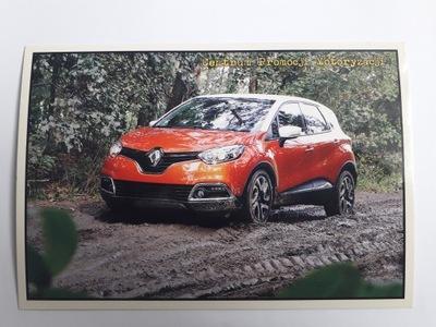 Renault - Центр Содействия Автомобильной Промышленности