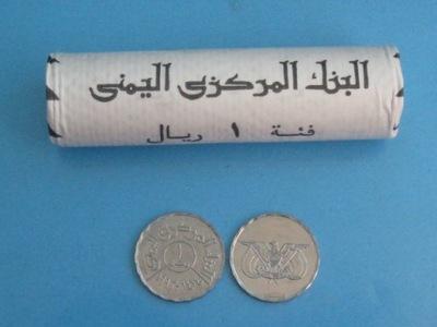 Йемен Монета 1 Riyal 1993 Instagram UNC с ролики ! Орел