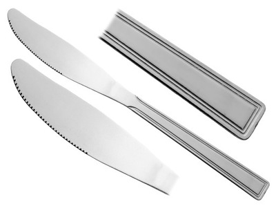 Нож  кухонный ножи Настольные 20 ,5см (ILB)