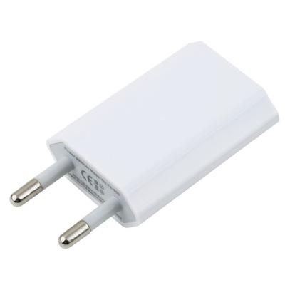 ORYGINALNA ładowarka Apple iPhone 6 7 8 X 7878002470 Sklep