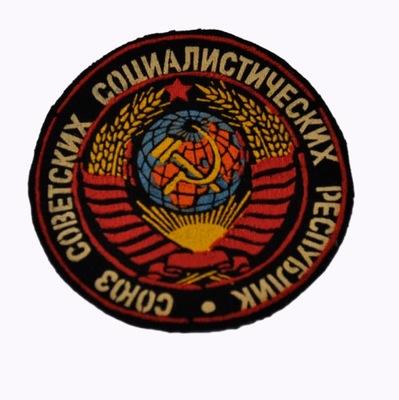 Полоса CCCP - новая