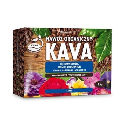 Pylisty instagram органический КАВА кофе (с кофе) 3 кг