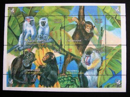 Iran - Małpy, Mi B 40
