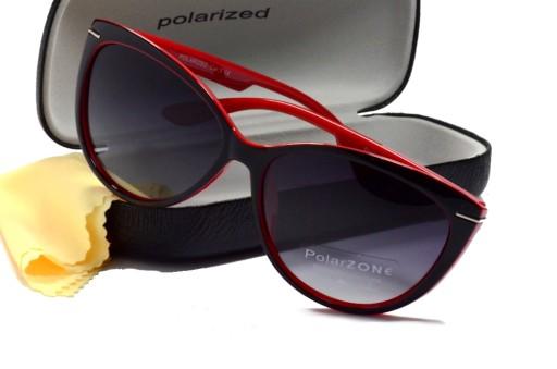 Okulary przeciwsłoneczne Kup Okulary przeciwsłoneczne z