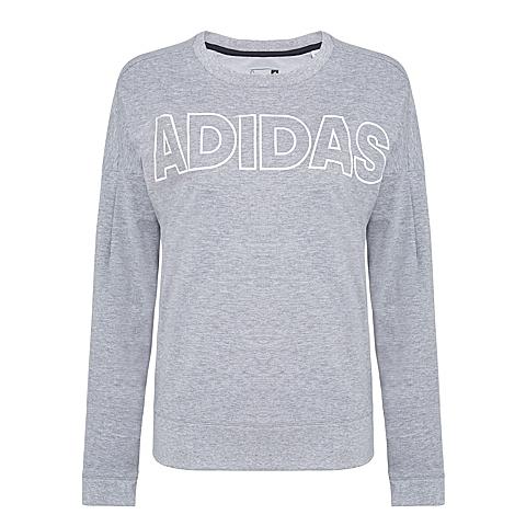 f7e753f5f Bluza damska ADIDAS Branded Sweat AJ6428, r.XL 7630523650 - Allegro.pl